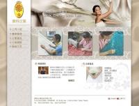 企業網站改版設計-偉特企業