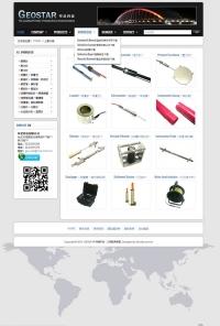 企業型錄網站改版-隼星科技