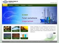 公司官網設計提案-○○化學藥品