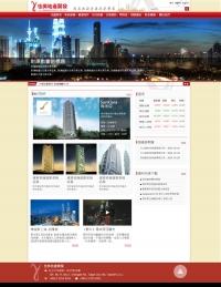 房地產平台網站設計-○美地產