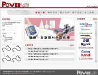 企業網站架設-勁翔儀器